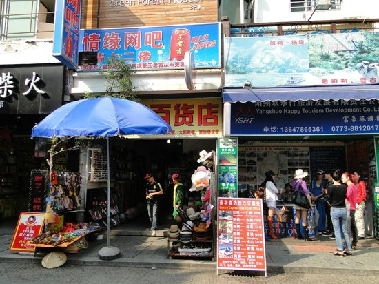 Travelling With Hostel : Eingang