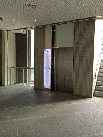 Hotel Trusty Osaka Abeno: 駅・地下街へのエレベーター