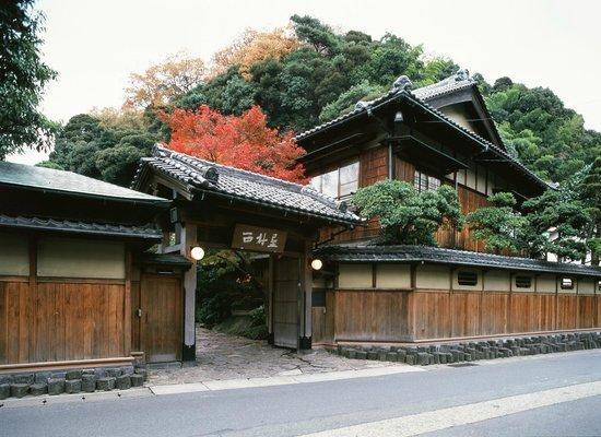 Kinosaki Onsen Nishimuraya Honkan: 外観 秋