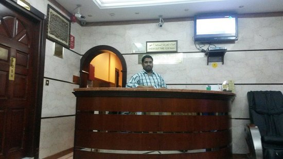 Al Andalus Hotel: Reception