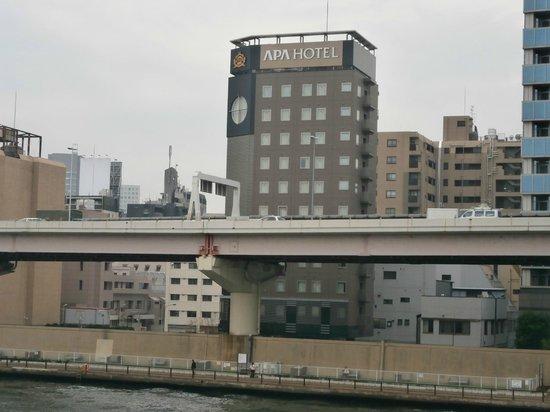 APA Hotel Nihombashi Hamacho Eki Minami: ホテル外観