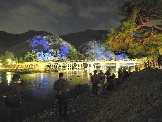 Togetsukyo Bridge: Togetsukyo & Hozu valley