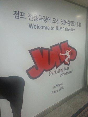 Jump! Comic Martial Arts Performance : 外観