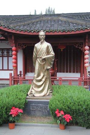 Hangzhou Longjingshan Tea Cultural Village : Около чайного домика