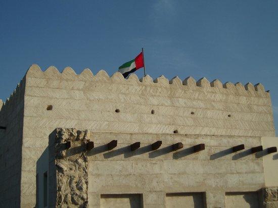 Ras Al Khaimah National Museum: Relaxing place