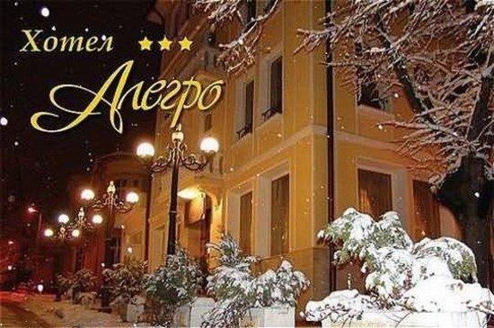 Photo of Alegro Hotel Veliko Turnovo