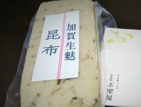 Fumuroya Honten: 加賀生麩