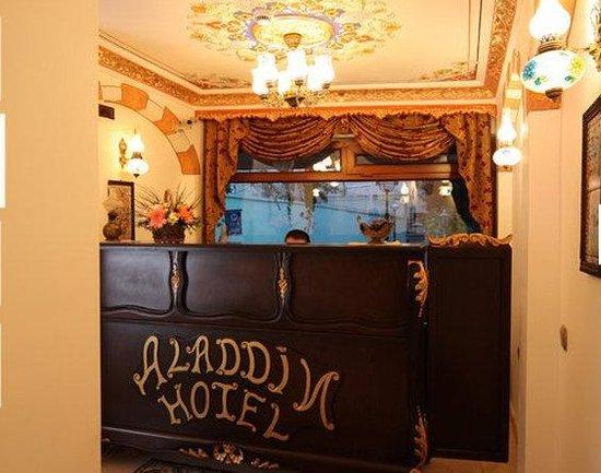 Aldem Hotel : Reception