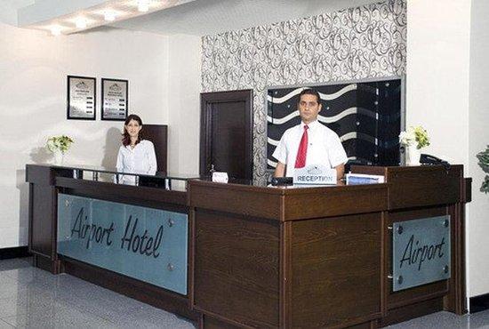 Adana Airport Hotel: Reception
