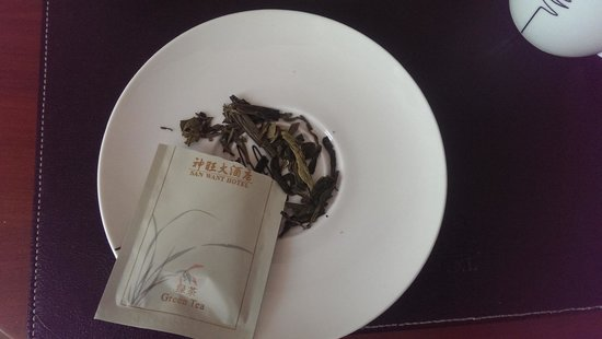 Shenwang Hotel: What should I make a milk tea?!