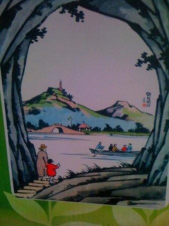 Wangjianglou Park: poster art displayed at park entrance nov'13 Annh