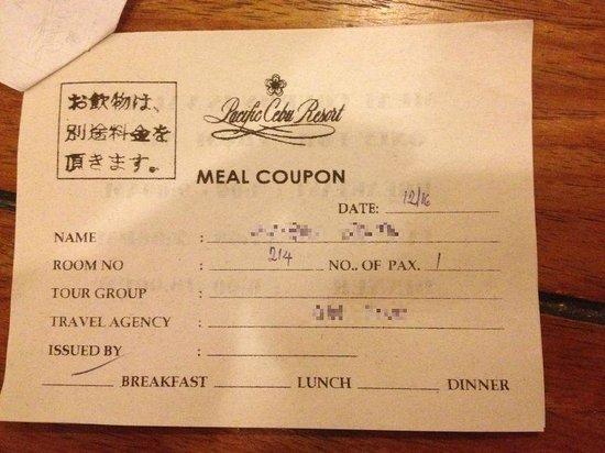 Pacific Cebu Resort: 「飲み物は別途料金」と書かれていますが、朝食についてはFREEでした。