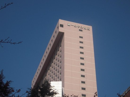 Dai-ichi Hotel Ryogoku: 外観