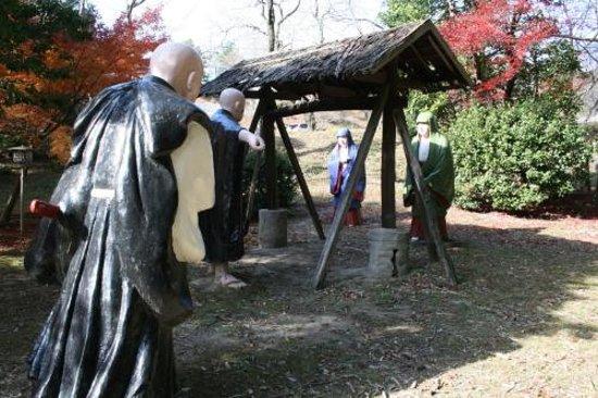 Goshiki Garden: 2