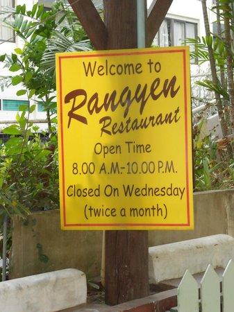 Rang Yen: Sign