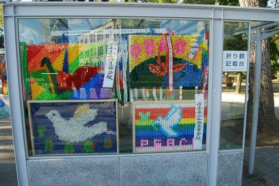 Children's Peace Monument: Paper Crane Memorials