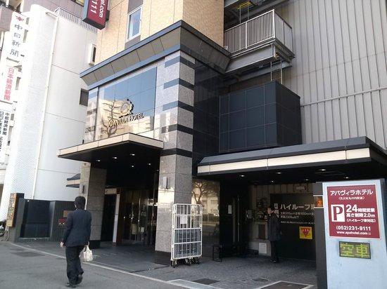 APA Villa Hotel Nagoya Marunouchi Ekimae : ホテル外観