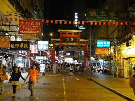 Temple Street Night Market: Entrance to Temple St Night Market