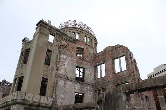 Monumento de la Paz de Hiroshima: Dome