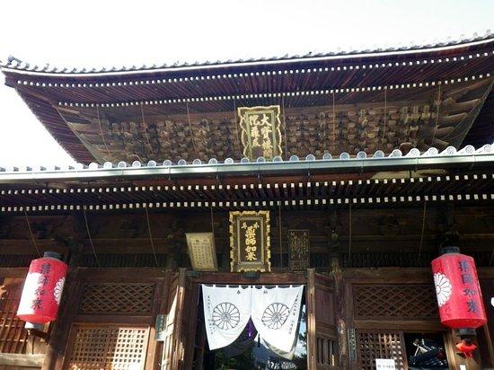 Zentsu-ji Temple : 善通寺金堂