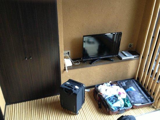 Kinnotake : Living Room