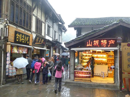 Ci Qi Kou (Porcelain Village): ตลาดเมืองโบราณ ซีฉีกั๋ว Ciqikou
