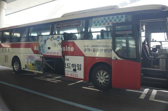 Hyatt Regency Jeju: Airport <=> Hotel Bus