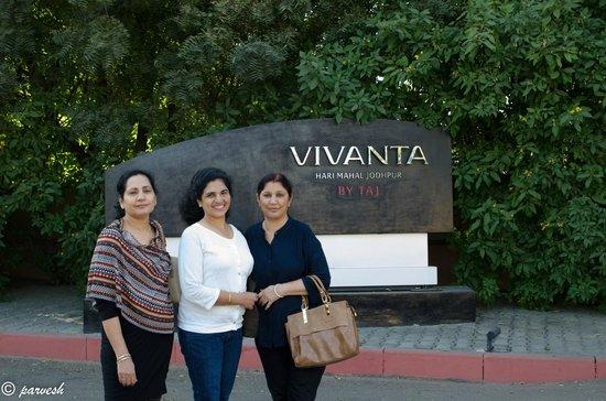 Vivanta by Taj - Hari Mahal, Jodhpur : At the entrance