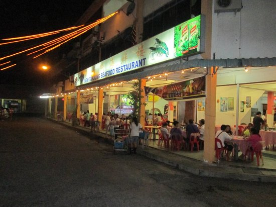 Tanjong Seafood Restaurant New Outside
