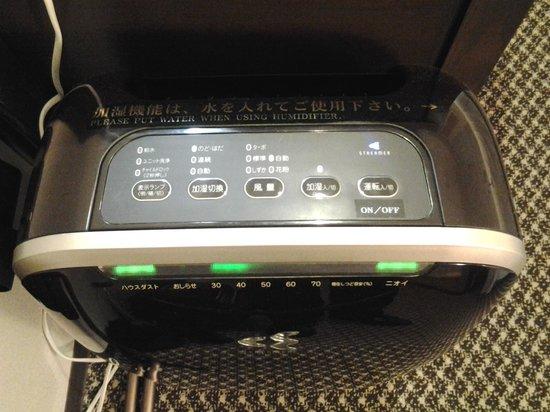 Keio Presso Inn Higashi-Ginza: 立派な加湿器