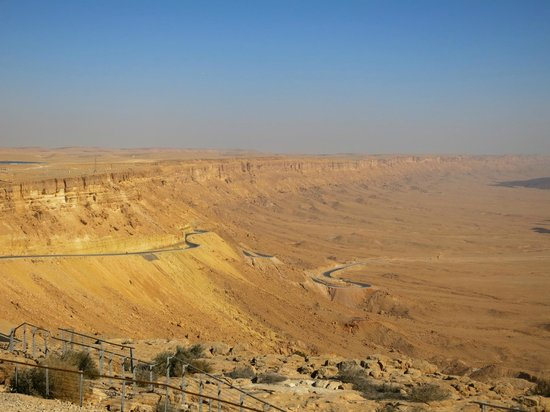 Beresheet Hotel by Isrotel Exclusive Collection : view of Ramon Crater