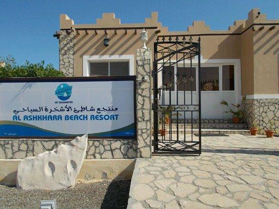 Al Ashkhara Beach Resort