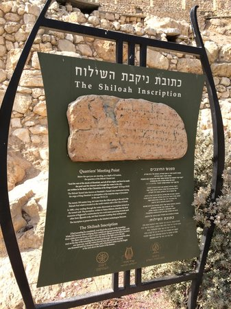 City of David National Park: Meeting of the teams