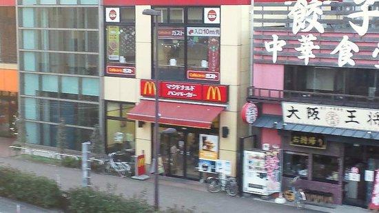 McDonald's Minamikashiwa Ekimae