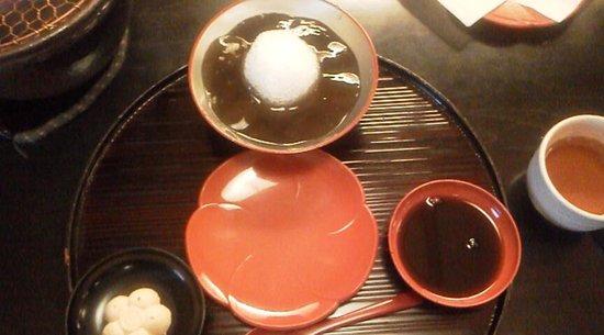 Gion Tokuya