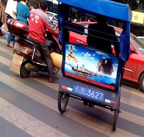 Leshan Vacation Village: trishaw advertising Leshan Buddha and Emeishan..Leshan city. Annh