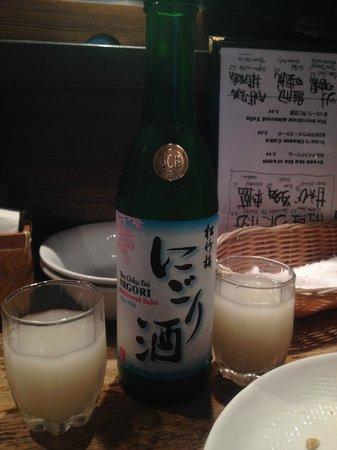 Guu Original : Sake