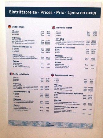 Baden-Baden, Allemagne : Стоимость входа