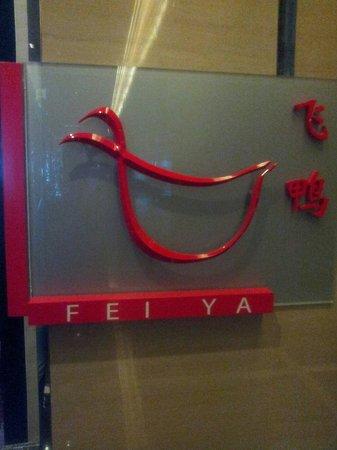 Fei ya: タイローカルに大人気!