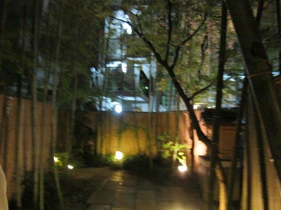Kikunoi: Restaurant Entryway
