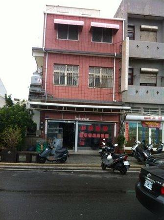 Penghu Rice Noodle