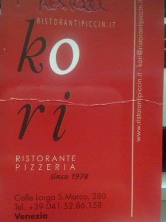 Kori: carte du restaurant