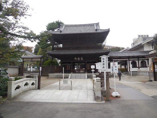 Minato, Japan: 泉岳寺駅より2分