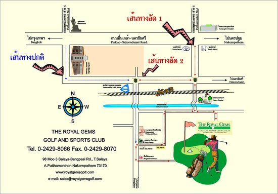 Nakhon Pathom, Thailandia: Map of the hotel