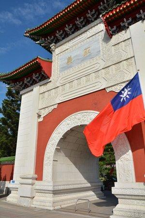 National Revolutionary Martyrs' Shrine: 忠烈祠