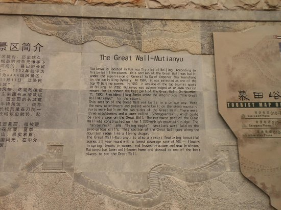 Gran Muralla China en Mutianyu: History of this section of the wall
