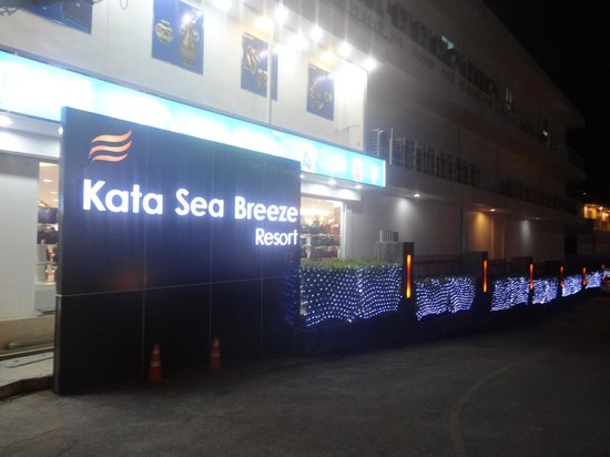 Kata Sea Breeze Resort: проулок к отелю