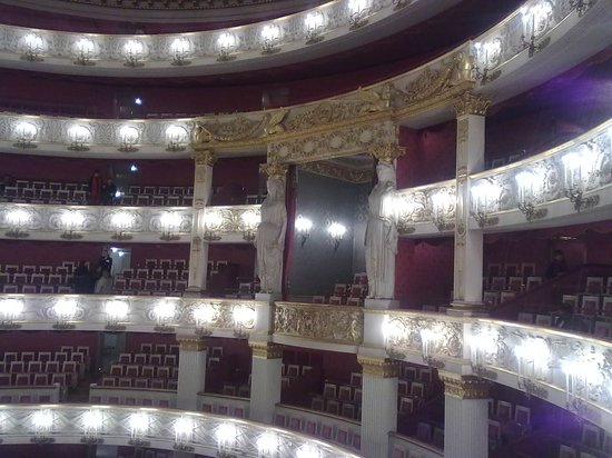 Bayerische Staatsoper : PALCO PRESIDENCIAL