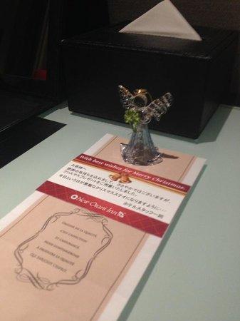 New Otani Inn Yokohama : クリスマスのプチギフトがありました