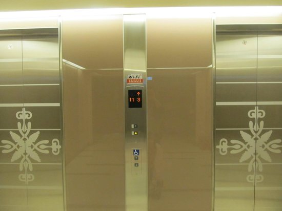 KT Star : the elevators, you can only get into your floor